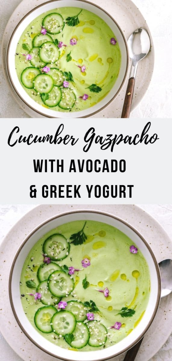This refreshing Spanish cucumber gazpacho is nice and creamy thanks to the addition of avocado and a scoop of plain Greek yogurt. Serve it cold on a hot summer day for a light lunch or dinner #souprecipes #healthyrecipes