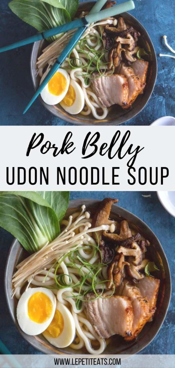 Pork Belly Udon - a quick and simple healthy Asian noodle soup recipe made from scratch with udon noodles, and tender and crisp vegetables! The perfect warming homemade soup for cold days #healthydinner, #asianrecipes